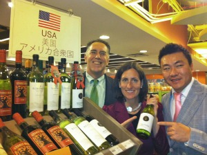 California Wine Delegation in Shanghai Picmonkey