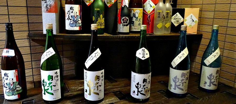 Discovering Sake in Gifu